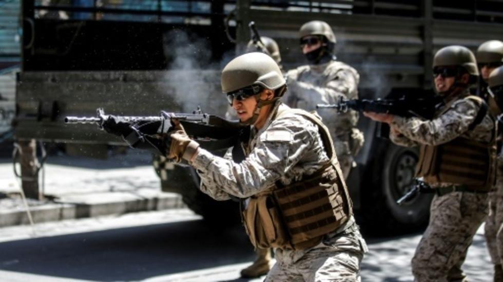 Mapa de la Violencia de Estado en Chile